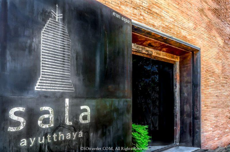 sala-ayutthaya-45